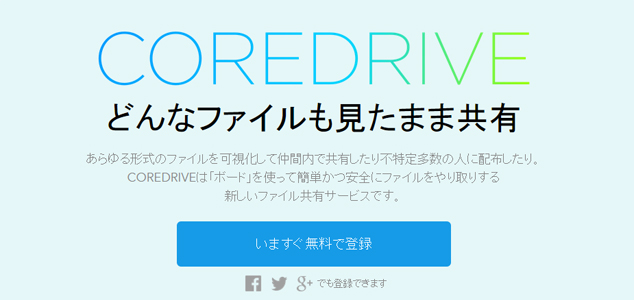 coredrive