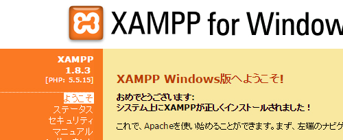xampp5