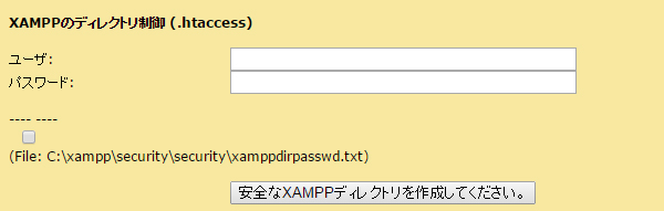 xampp7