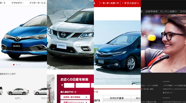 car-main