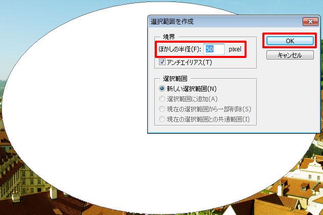step4_4