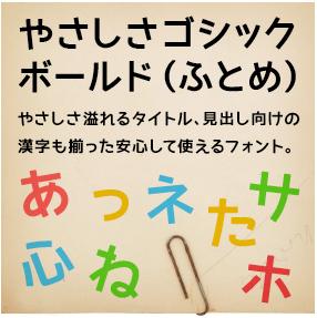 yasahisa_b